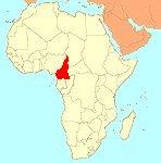 Cameruna koe Afrika (Yaound�)